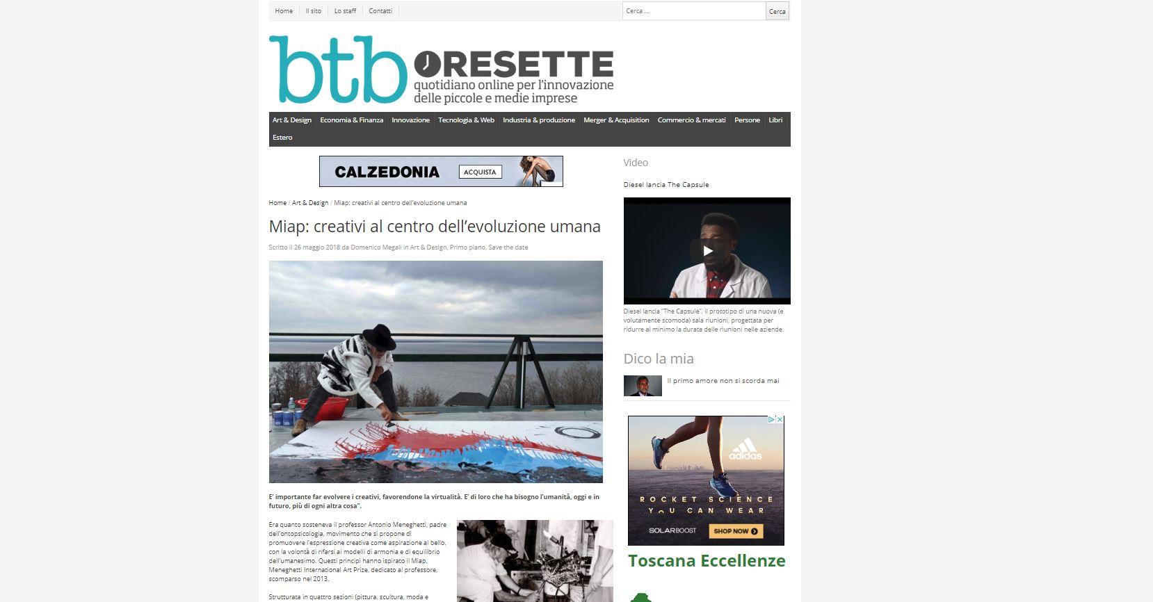 btboresette.com
